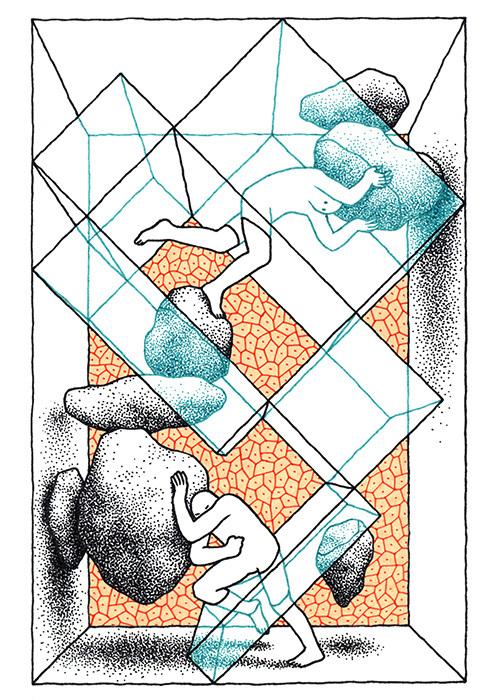 Visual Satiation: DAAN BOTLEK gallery: image 29 of 15